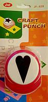 Фигурный дырокол (компостер) Сердце 3.5 см