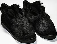 Ботинки женские зимние Cluchini 2096 замша, нат. мех, плоская подошва, черные, молния, молодежный стиль.