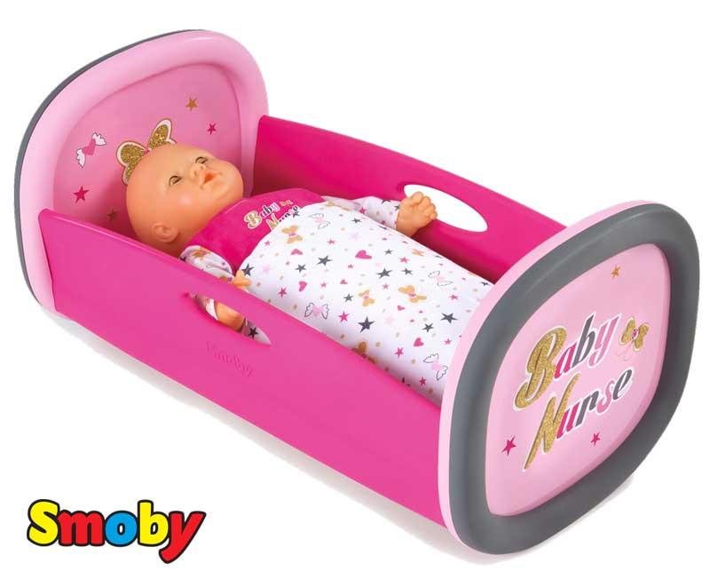 Колиска для пупса Baby Nurse Gold Edition Smoby 220313