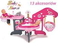 Набор для куклы Baby Nurse Smoby 220318