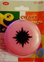 Фигурный дырокол (компостер) Солнечный шар 2.5 см
