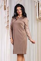 Элегантное женское платье средней длины в больших размерах , фото 1