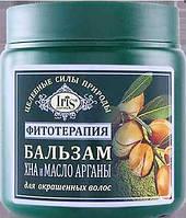 Бальзам для окрашенных волос Хна и масло арганы. 500 мл, Iris Cosmetic.