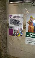 Реклама на кассах жд вокзал
