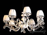 Классическая люстра со светящимися R-8316-8