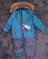 Теплый зимний комбинезон для мальчика RM