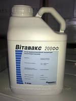 Протравливатель Витавакс (Карбоксин, 200 г/л + тирам, 200 г/л)