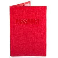 Обложка для паспорта Canpellini Женская кожаная обложка для паспорта CANPELLINI (КАНПЕЛЛИНИ) SHI002-172