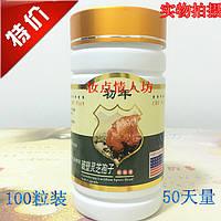 Китайский гриб Линчжи споры (Ганадерма, Рейши) в капсулах 100шт HEALTH FOOD