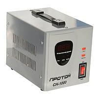 Стабилизатор напряжения Протон CH-1000