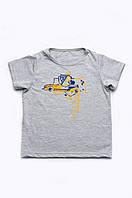 Детская футболка для мальчика серая размер 92-122