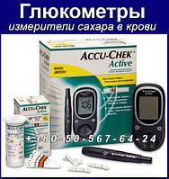 Глюкометры - измерители сахара в крови