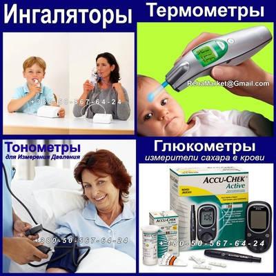 Інгалятори Тонометри Термометри Глюкометри