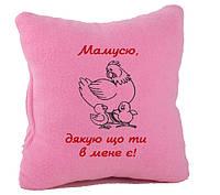 Подушка подарочная Мамусю, дякую тобі