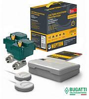 Система захисту від затоплення СКПВ Neptun Bugatti ProW + 1/2'' 2014