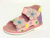 Детская летняя ортопедическая обувь Шалунишка:5713