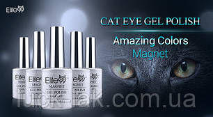 Гель лак elite99 котяче око, магнітний 12 мл ( серія 59)