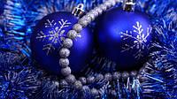 Новогоднее поздравление клиентам