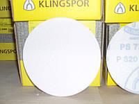 Круг на липучке шлифовальный PS 73, PS 33 Klingspor