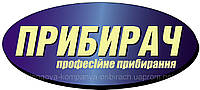 Уборка прилегающих территорий Львов