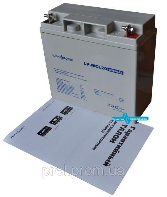 Мультигелева батарея LPM - MG 20 AH