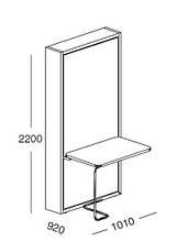 Меблі-трансформер Clei TELEMACO 90 зі столом
