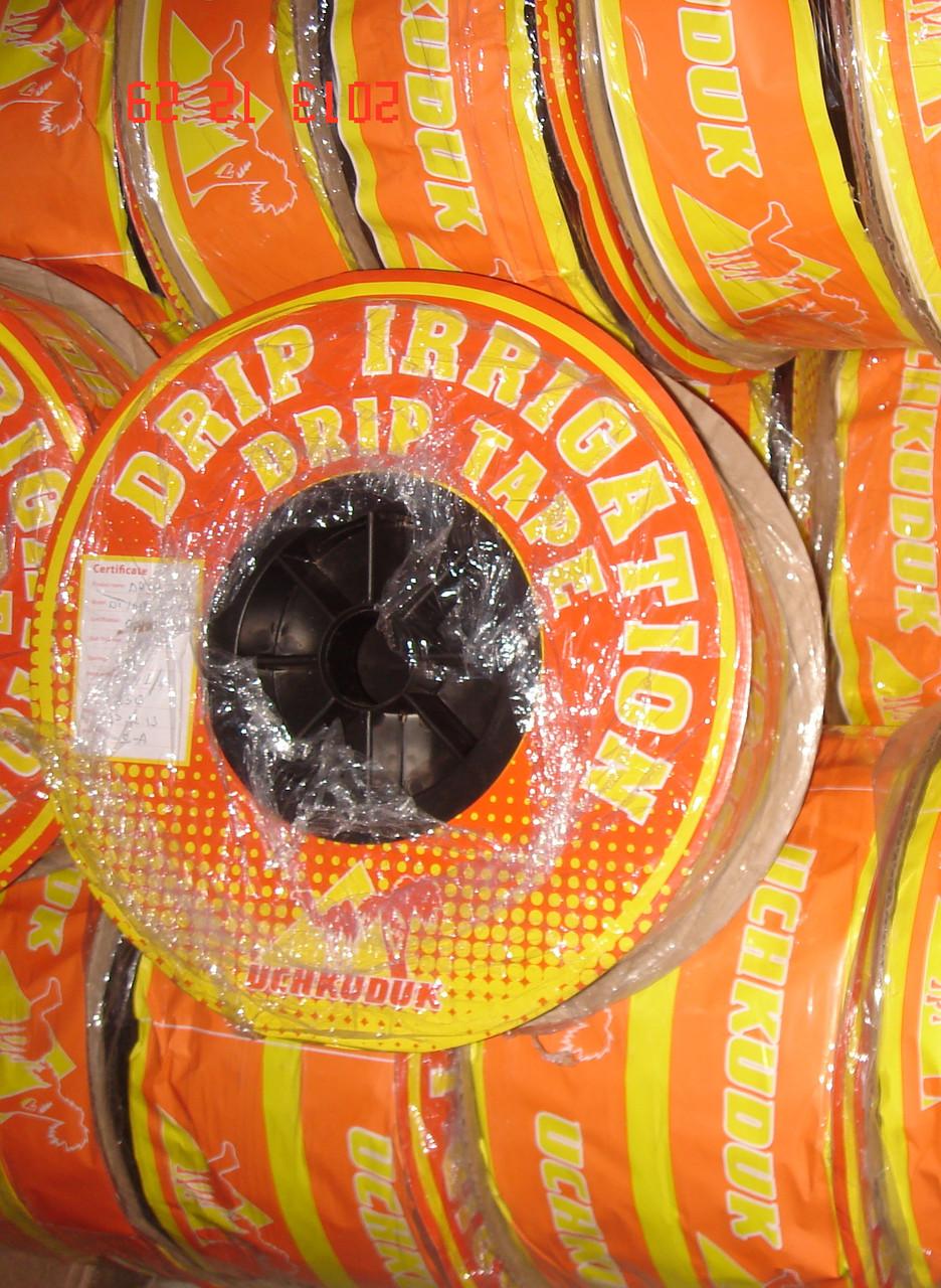 Лента  капельного орошения, полива с жёстким эмиттером UCHKUDUK DRIP TAPE 7,2 Mils 0,18 мм,15см. 1,4л/ч 250 м