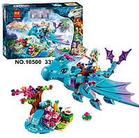 """Конструктор Bela Fairy 10500 аналог Lego Elves 41172 """"Приключения Дракона воды"""", 214 деталей"""