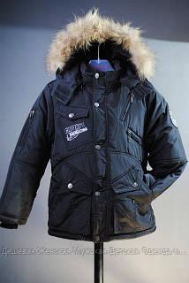 Куртка подросток c с жилеткой на очине KIKQ