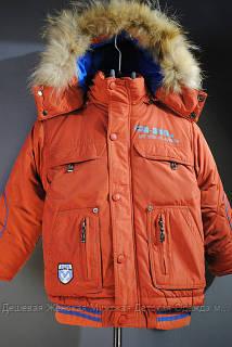 Куртка подросток только серій цвет c с жилеткой на очине KIKQ