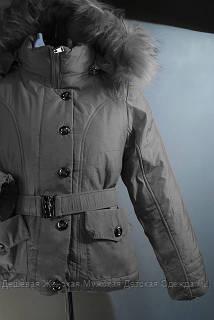 Детская куртка на девочку
