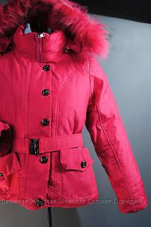 Детская куртка на девочку кораловая