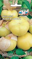 Физалис Ананасовый 0,1 г