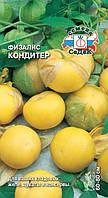 Физалис Кондитер овощной 0,1 г