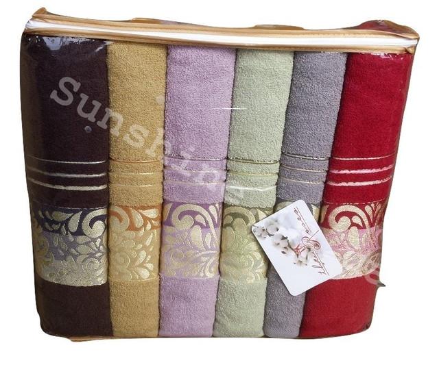 Банные полотенца 70х140 см