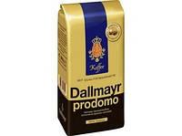 Кофе в зернах Dallmayr Prodomo 500 г Далмайер Продомо 100% арабика