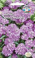 Иберис Александрит (гибралтарский, лилово-белый) (Евро, 0,25)