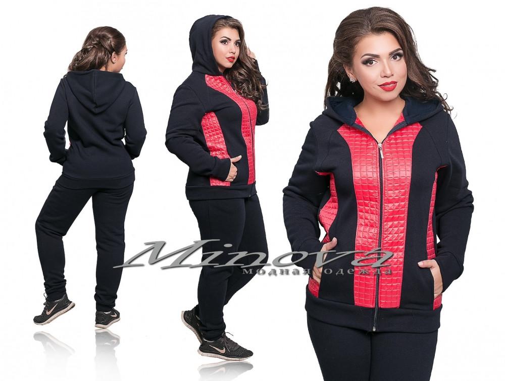 Женский теплый спортивный костюм Альбертина трехнитка (размеры 50-60)