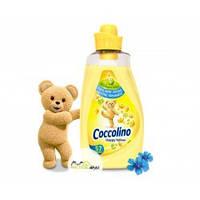 Кондиционер для белья Coccolino Счастливый желтенький 1,9 л = 54 стирки