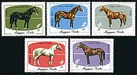 Венгрия 1985 лошади - MNH XF