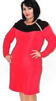"""Платье женское вечернее батал """"Шаль"""", миди, разные цвета, размеры от 48 до 56. Розница, опт в Украине."""