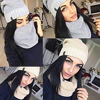 Набор шарф-хомут и шапка