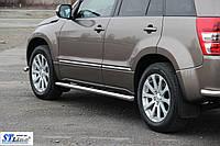 Suzuki Grand Vitara 2005-2014 гг. Боковые трубы BB001 (2 шт, нерж) 42 мм