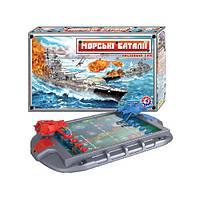 Детская настольная игра Морской бой 1110