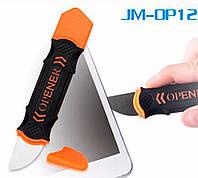 Лопатка металическая с пластиковой рукояткой для разборки корпусов №10 JAKEMY JM-OP12 двухсторонняя