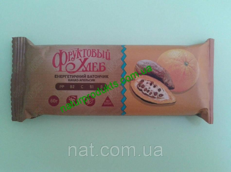 Батончик фруктовый хлеб «Какао-апельсин» ТМ Сладкий мир, 60 г