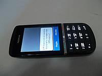 Мобильный телефон Nokia 300 RM-781