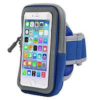 Чехол на руку Armpocket Uni для смартфона синий, фото 1
