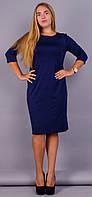 Арина. Платье больших размеров. Синий.  50