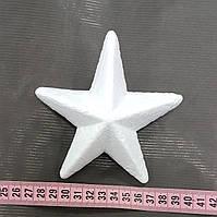 Звезда пенопластовая средняя 12*12 см